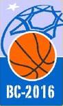 Baloncesto Córdoba 2016